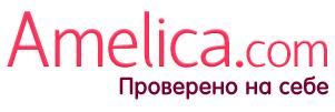 О сайте для девушек, женщин, мам, родителей и детей - Amelica.com