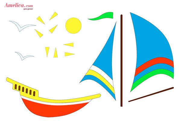 аппликации из цветной бумаги, аппликация кораблик из бумаги, аппликации для детей