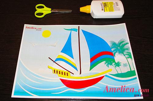как сделать аппликацию кораблик для детей