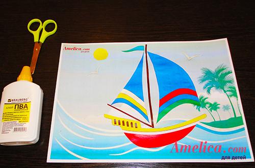 аппликация кораблик из бумаги для детей