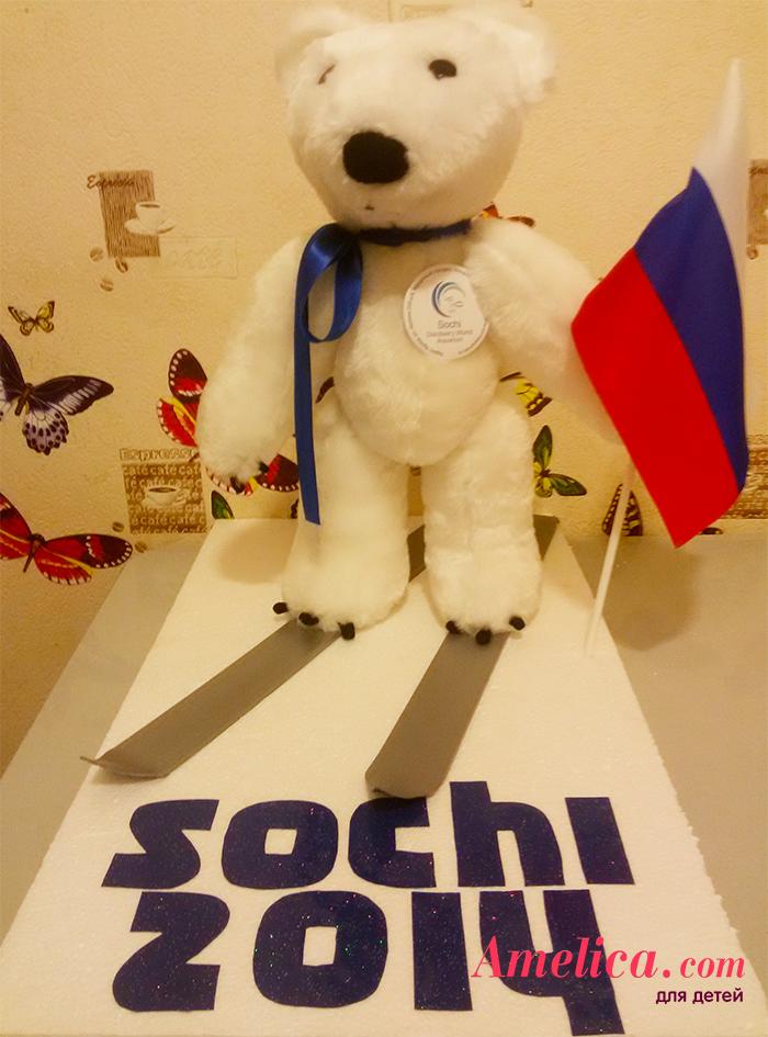 белый олимпийский мишка выкройка