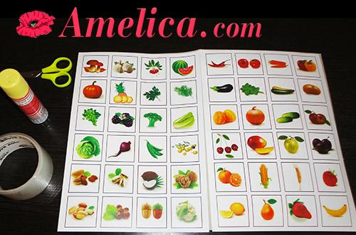 развивающая детская игра про овощи распечатать бесплатно