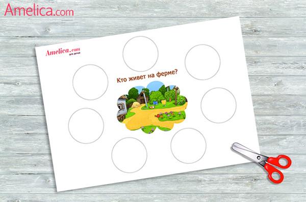 карточки животные, карточки для детей, развивающее лото