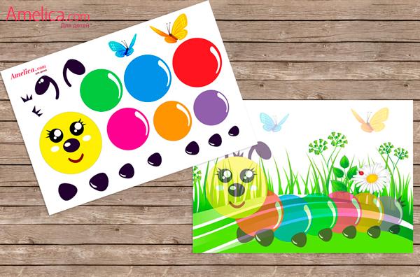 аппликация гусеница из бумаги для детей