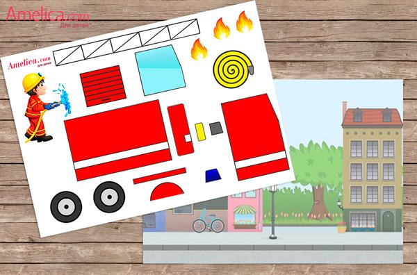 аппликация пожарная машина для детей