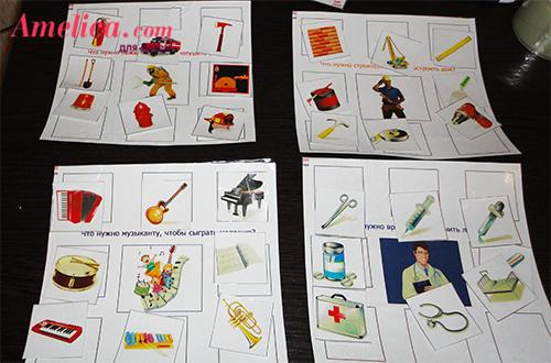 развивающие карточки рассказываем детям о профессиях