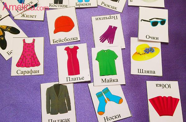 карточки для детей одежда, детские картинки для детей