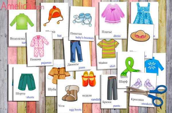 Детская учебная игра на английском языке