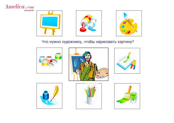 профессии картинки для детей, рассказываем детям о профессиях