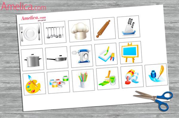 игры о профессиях, развивающие карточки профессии для детей