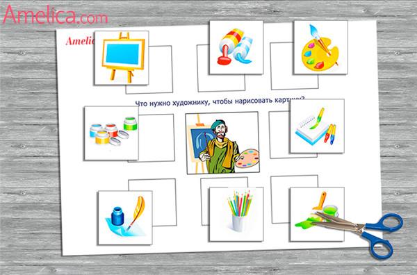 профессии картинки для детей, игры о профессиях развивающие карточки