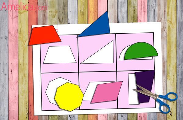 игры для детей 1,2,3 года скачать, лото изучаем геометрические фигуры, вкладыши для детей