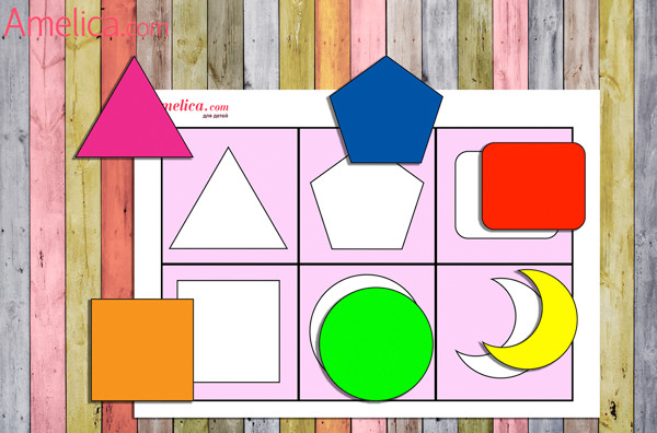 Картинки с фигурами для ребенка 3 лет