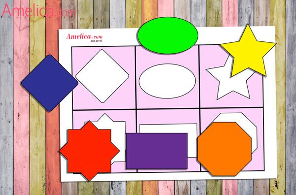 развивающая игра, дидактические игры для детей 1,2,3 года скачать