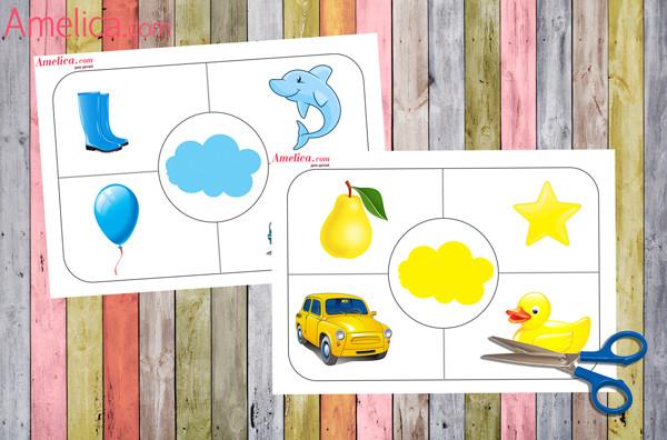 игра учим цвета для детей, изучаем цвета с ребенком скачать, игра изучаем цвета для маленьких