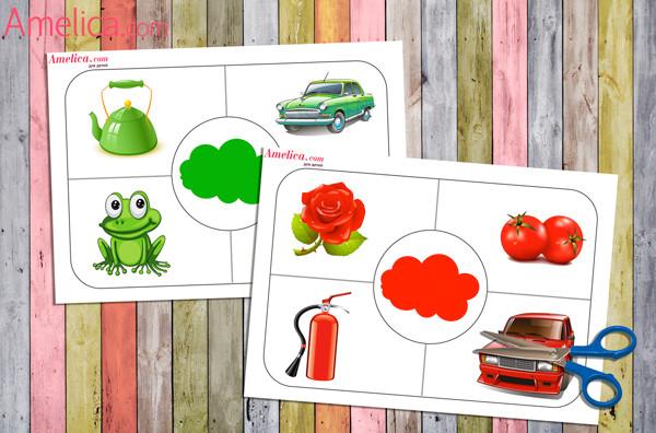 игра изучаем цвета для маленьких, дидактические игры для детей дошкольного возраста