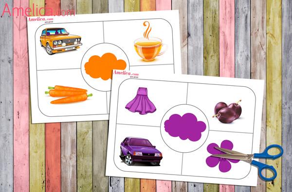 изучаем цвета с ребенком скачать, игра изучаем цвета для маленьких,