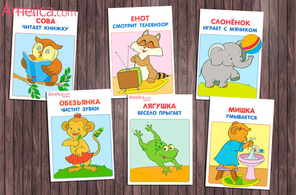 развивающие картинки для детей 1, 2, 3, 4 года, обучающие карточки для детей