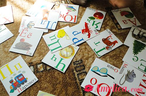 как выучить буквы с ребенком по карточкам