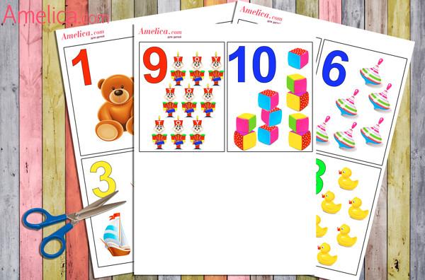 учимся считать от 1 до 10, карточки цифры, цифры для детей распечатать