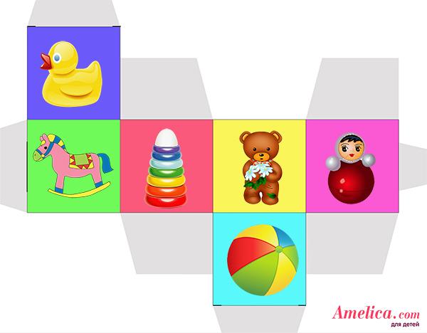 обучающие кубики с картинками для детей своими руками
