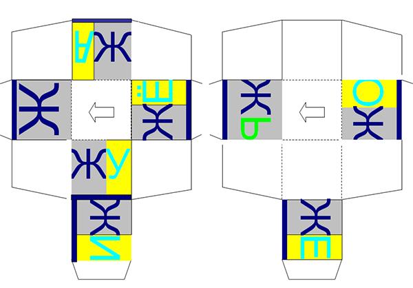 Из чего сделать кубики зайцева своими руками