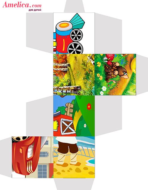 кубики из бумаги своими руками, собери картинку