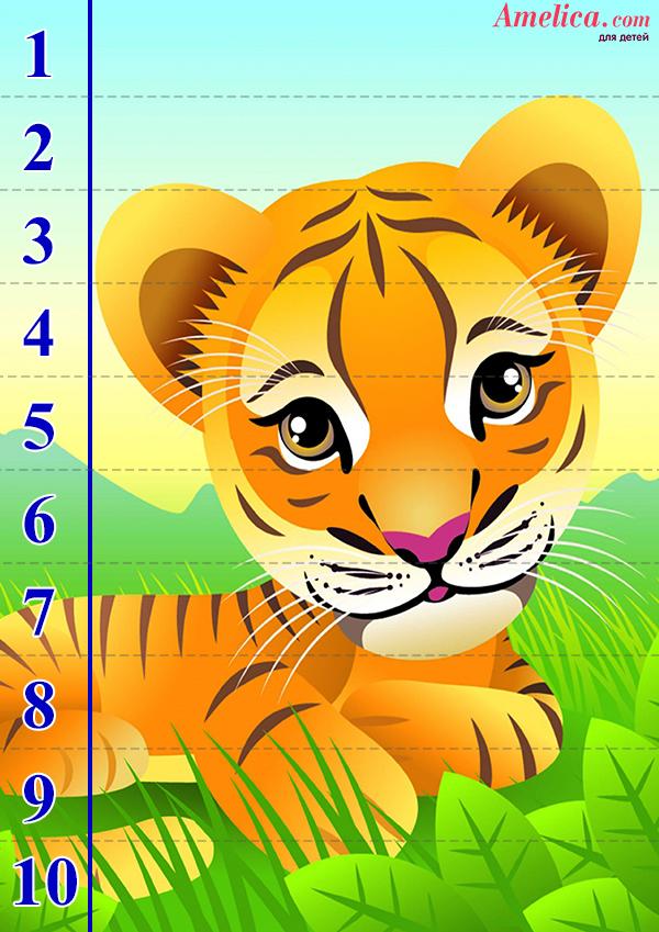 Как сделать развивающие кубики для ребенка