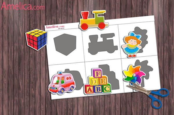 дидактические игры, игра найди тень, вкладыши для детей своими руками
