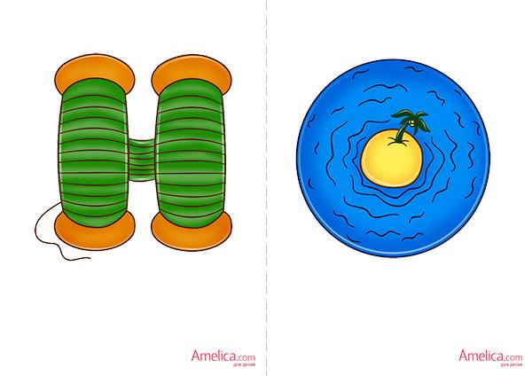 живые буквы в картинках, для детей, скачать