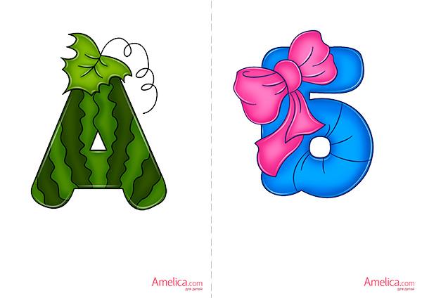живые буквы в картинках для детей