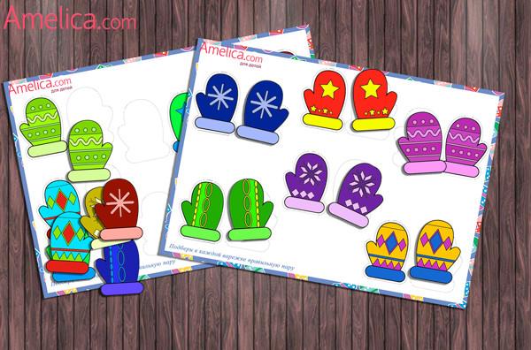игра найди пару, дидактическая игра для детей, игра на внимание