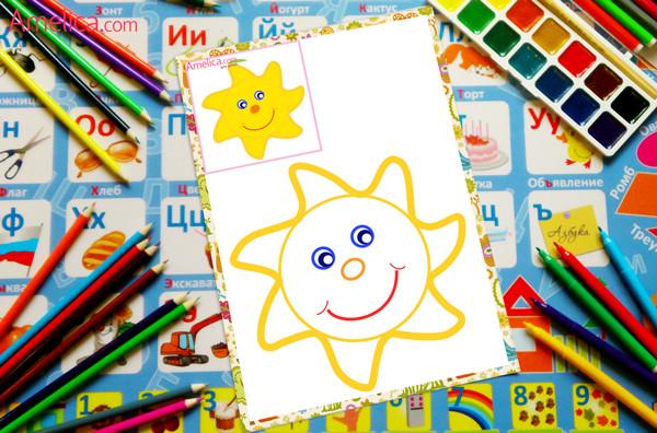 раскраски малышам, раскраски для самых маленьких, мои первые раскраски