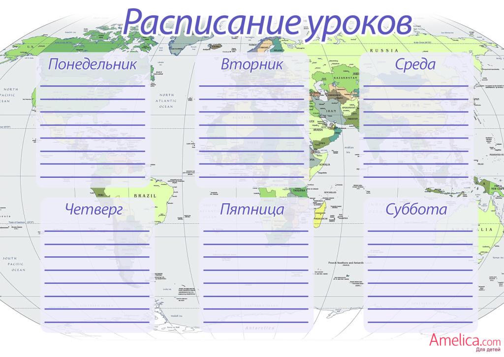 Карта мира раскраски для детей