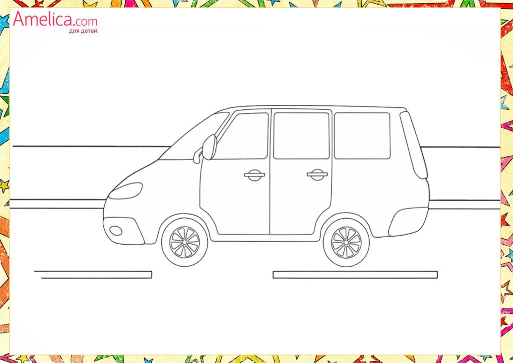 раскраски для мальчиков распечатать бесплатно, микроавтобус