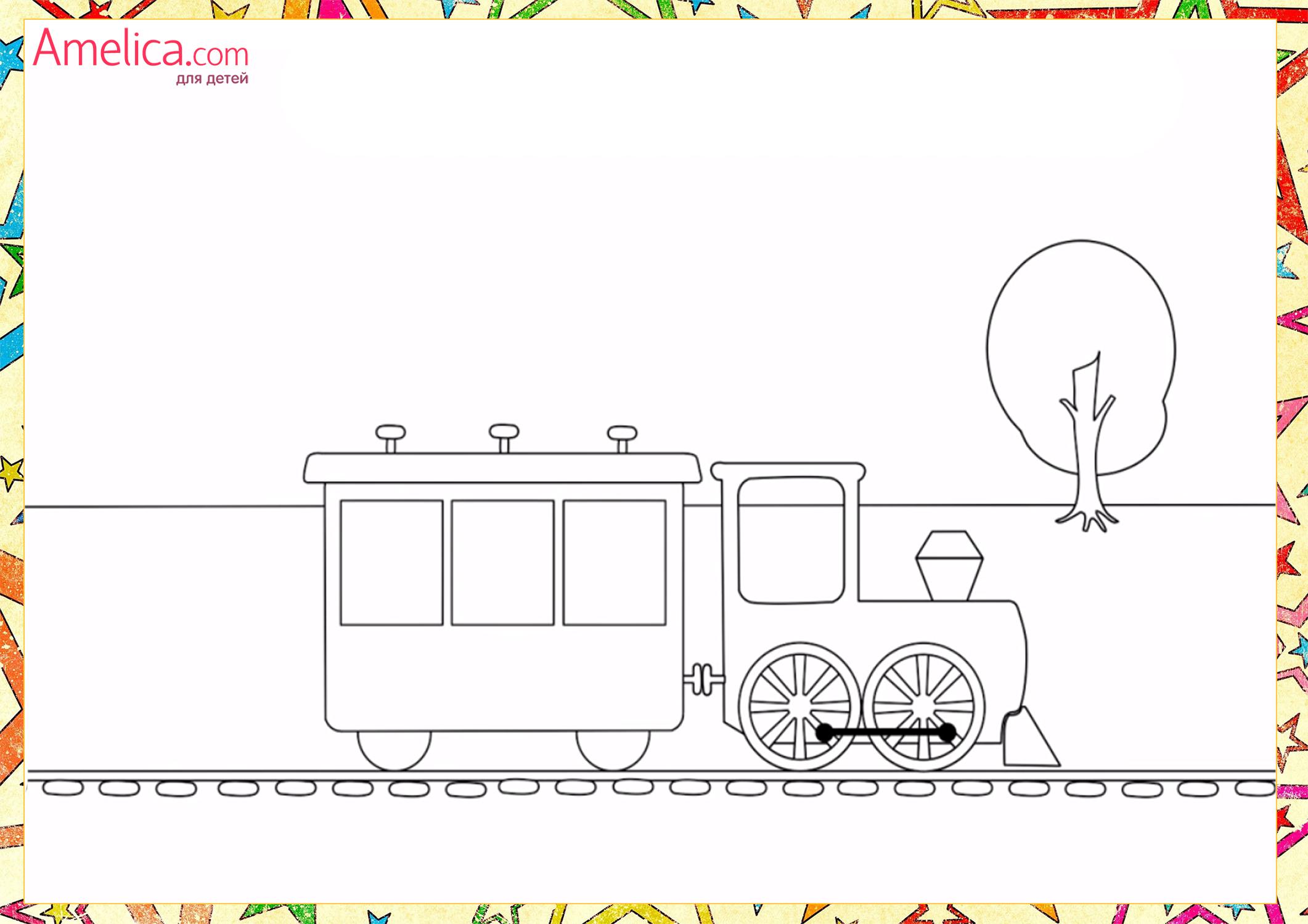 Раскраска для детей 5-6 онлайн бесплатно