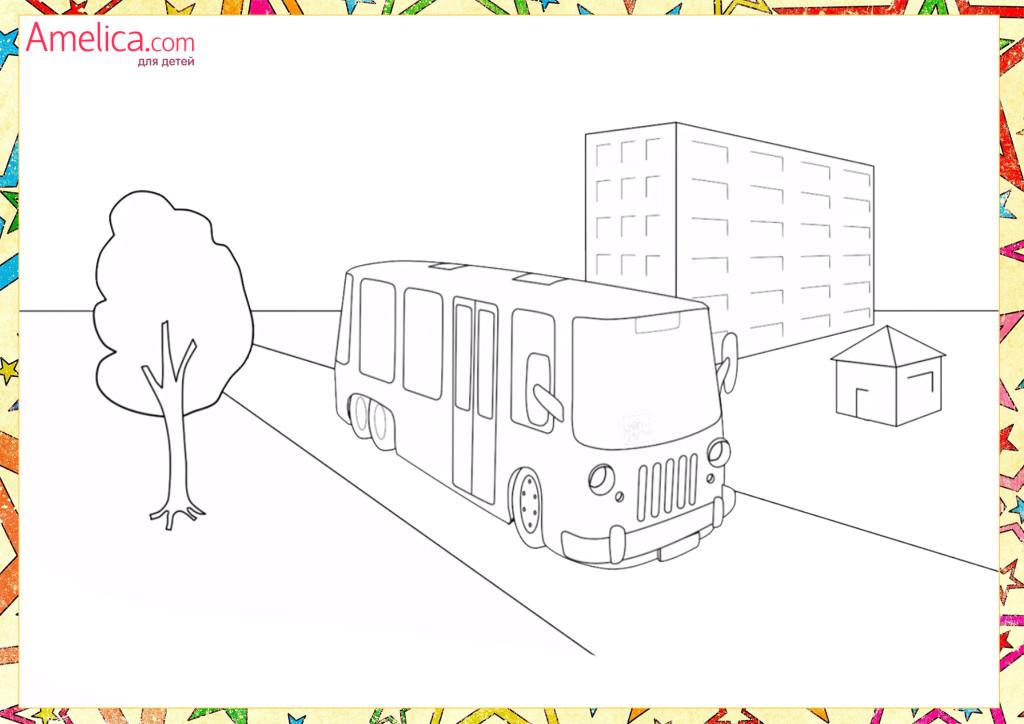 раскраски для мальчиков распечатать бесплатно, автобус