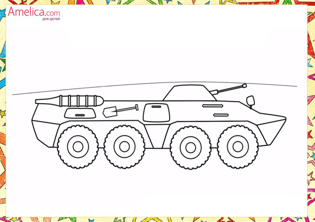 раскраски мальчикам распечатать бесплатно, военная техника