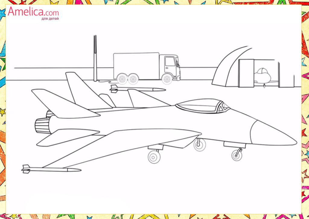 раскраски мальчикам распечатать бесплатно, самолеты