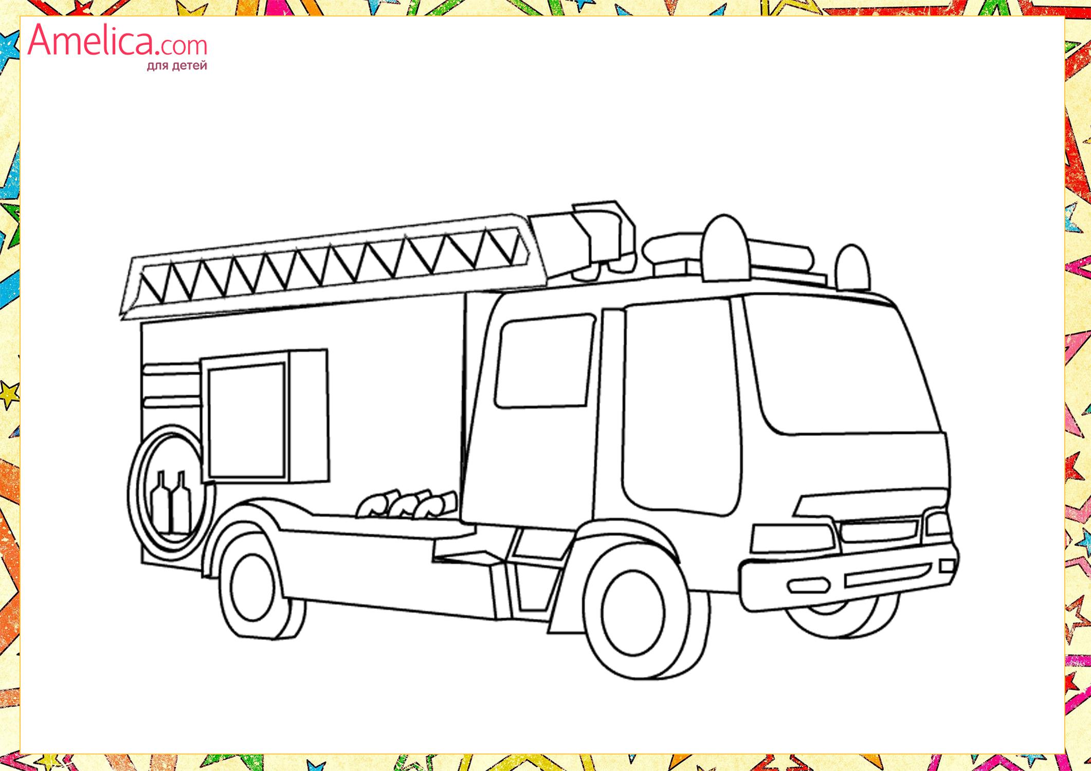 Пожар рисунки для детей раскраски