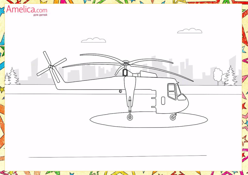 раскраски для мальчиков распечатать бесплатно, военная техника, вертолет