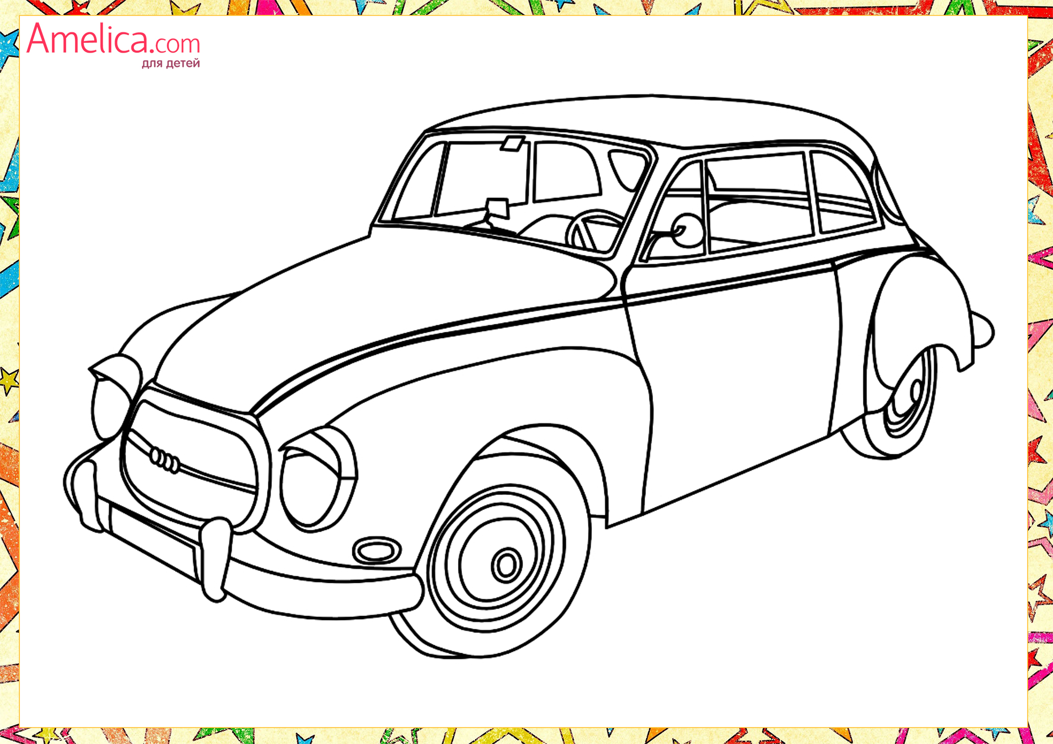 Pictures of 4 wheelers to color