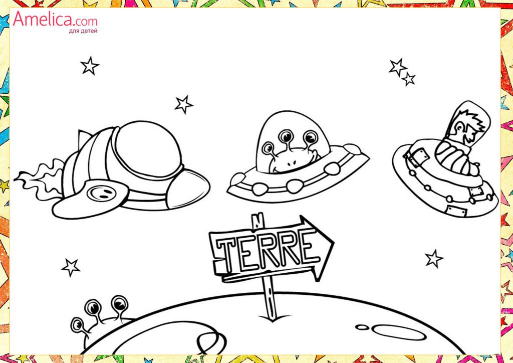 раскраски мальчикам распечатать скачать бесплатно, машины, космос