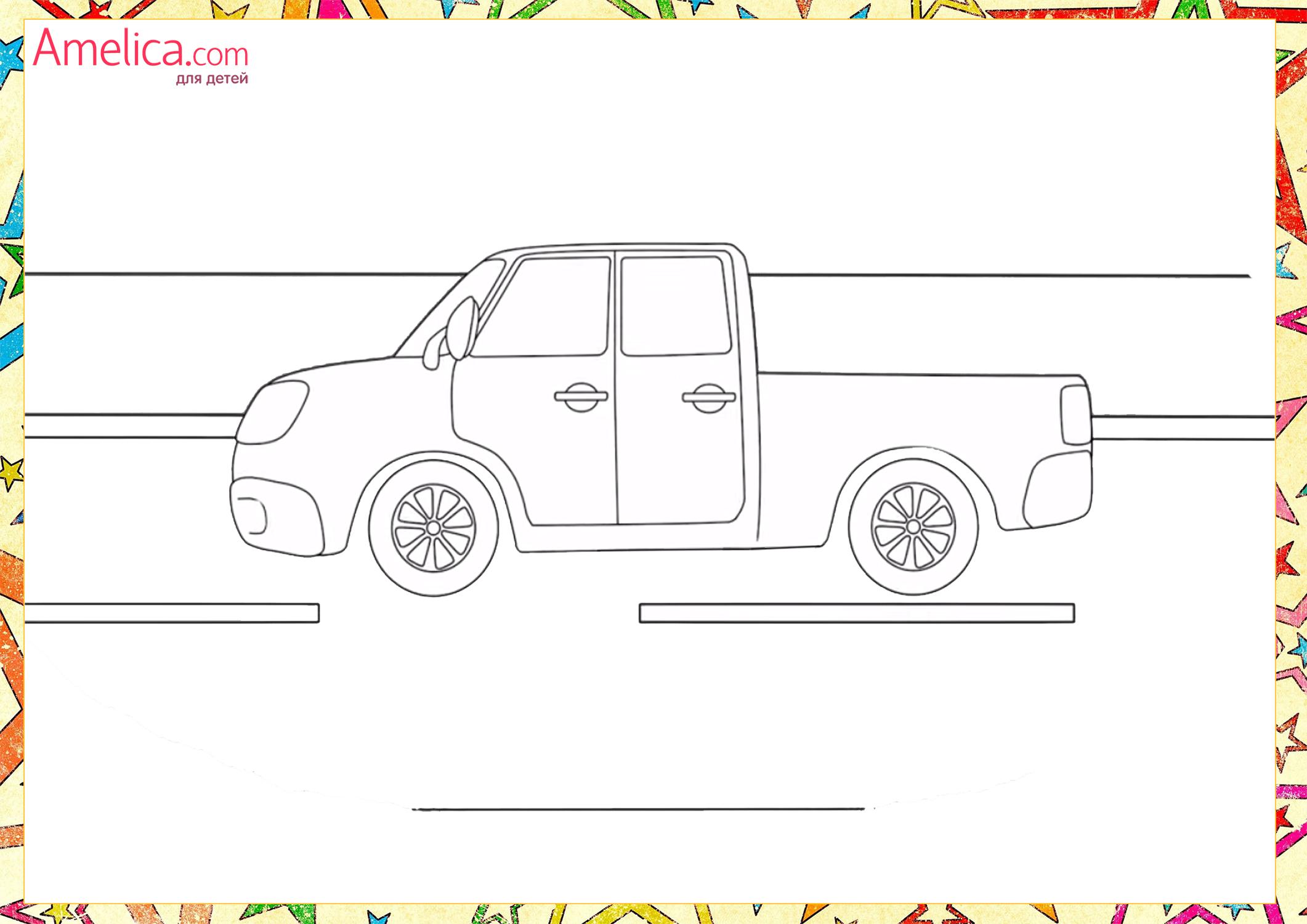 Раскраски машины для мальчика распечатать