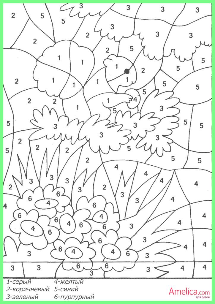 раскраска по цифрам распечатать, рисунки по цифрам для детей