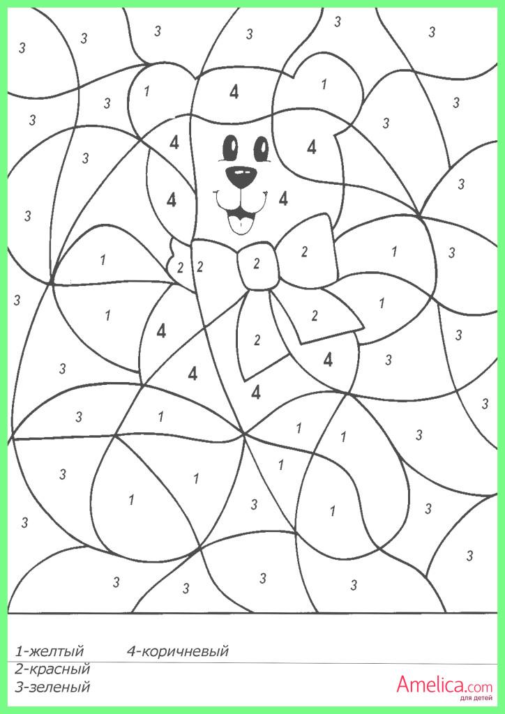 раскраски по номерам для детей распечатать, рисование по номерам
