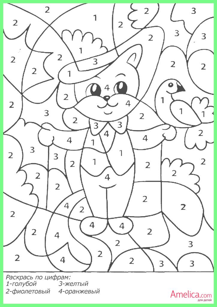 раскраски по номерам для детей распечатать, рисуем по номерам