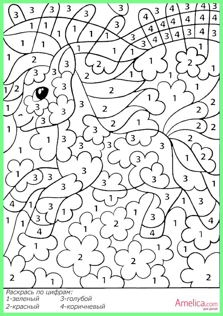 рисование по номерам. раскраски по номерам для детей