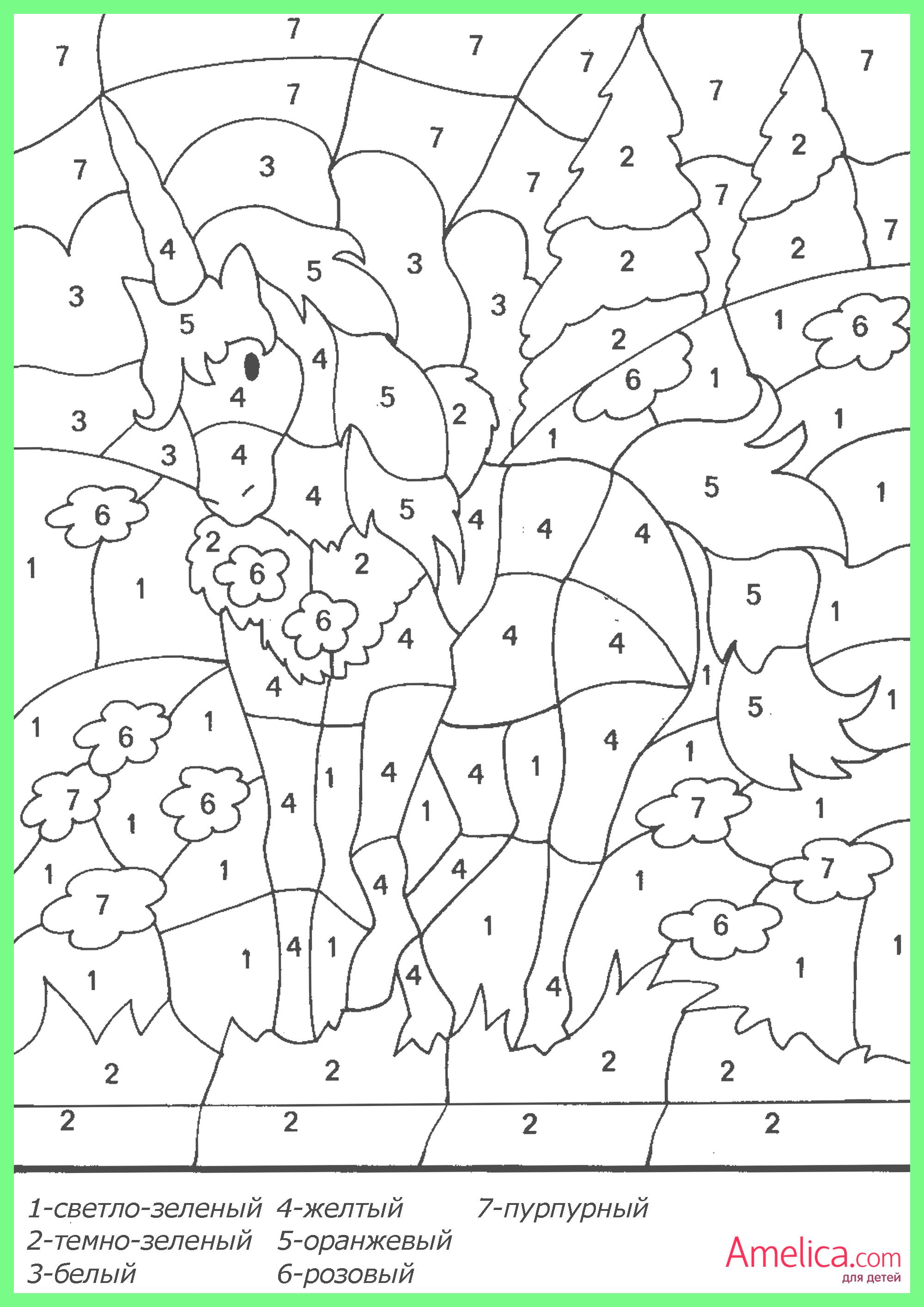 Раскраски по цифрам рисовать для детей