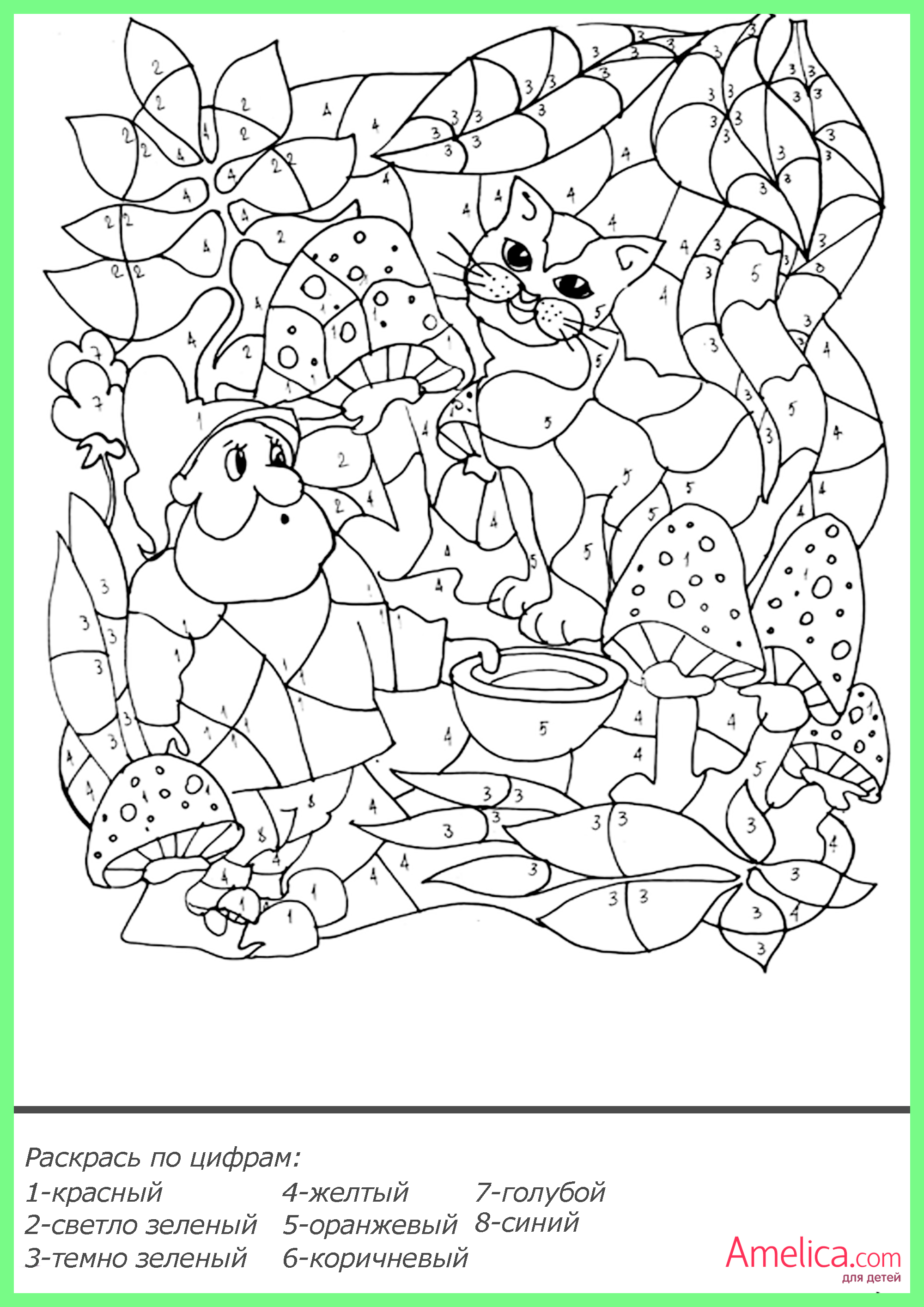 раскраска с цифрами для малышей онлайн